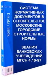 http://mtm-pro.ru/wp-content/uploads/2017/03/MGSN41097-160x254.jpg