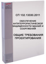 http://mtm-pro.ru/wp-content/uploads/2017/03/SP132133302011-160x219.jpg