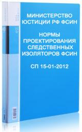 http://mtm-pro.ru/wp-content/uploads/2017/03/SP15012012-160x257.jpg