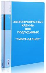 http://mtm-pro.ru/wp-content/uploads/2017/03/TZlibrabarer-157x250.jpg