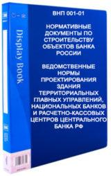 http://mtm-pro.ru/wp-content/uploads/2017/03/VNP00101-160x254.jpg