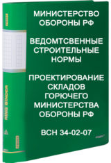 http://mtm-pro.ru/wp-content/uploads/2017/03/VSN34-02-07-160x235.jpg