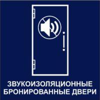 http://mtm-pro.ru/wp-content/uploads/2017/03/ZVYKDVERI-200x200.jpg