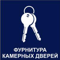 http://mtm-pro.ru/wp-content/uploads/2017/03/furnityra-200x200.jpg
