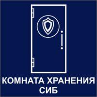 http://mtm-pro.ru/wp-content/uploads/2017/03/sib-200x200.jpg