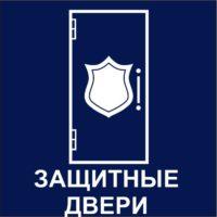 http://mtm-pro.ru/wp-content/uploads/2017/03/zaschitnyedveri-200x200.jpg