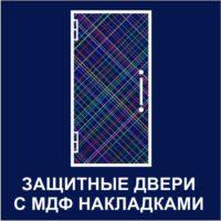 http://mtm-pro.ru/wp-content/uploads/2017/04/MDF-DV-200x200.jpg