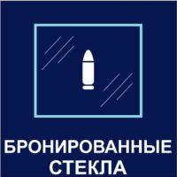 http://mtm-pro.ru/wp-content/uploads/2017/04/bronirovannye-stekla-200x200.jpg