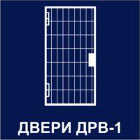 http://mtm-pro.ru/wp-content/uploads/2017/04/drv-1-200x200.jpg
