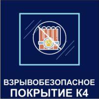 http://mtm-pro.ru/wp-content/uploads/2017/04/k4-200x200.jpg