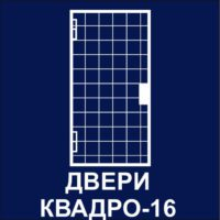 http://mtm-pro.ru/wp-content/uploads/2017/04/kvadro-16-200x200.jpg