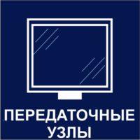 http://mtm-pro.ru/wp-content/uploads/2017/04/peredat-yzly-200x200.jpg