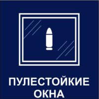 http://mtm-pro.ru/wp-content/uploads/2017/04/pulestokna-200x200.jpg