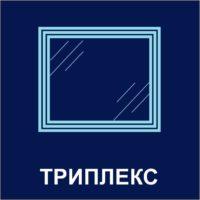 http://mtm-pro.ru/wp-content/uploads/2017/04/triplex-200x200.jpg
