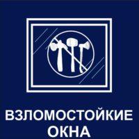 http://mtm-pro.ru/wp-content/uploads/2017/04/vzlomost-okna-200x200.jpg