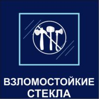 http://mtm-pro.ru/wp-content/uploads/2017/04/vzpomost-stekla-200x200.jpg