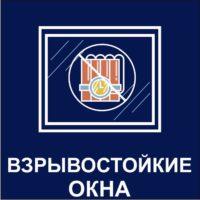 http://mtm-pro.ru/wp-content/uploads/2017/04/vzryvost-okna-200x200.jpg