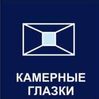 http://mtm-pro.ru/wp-content/uploads/2017/08/kamglazki-200x200.jpg