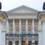 Городская клиническая больница им. И.В. Давыдовского