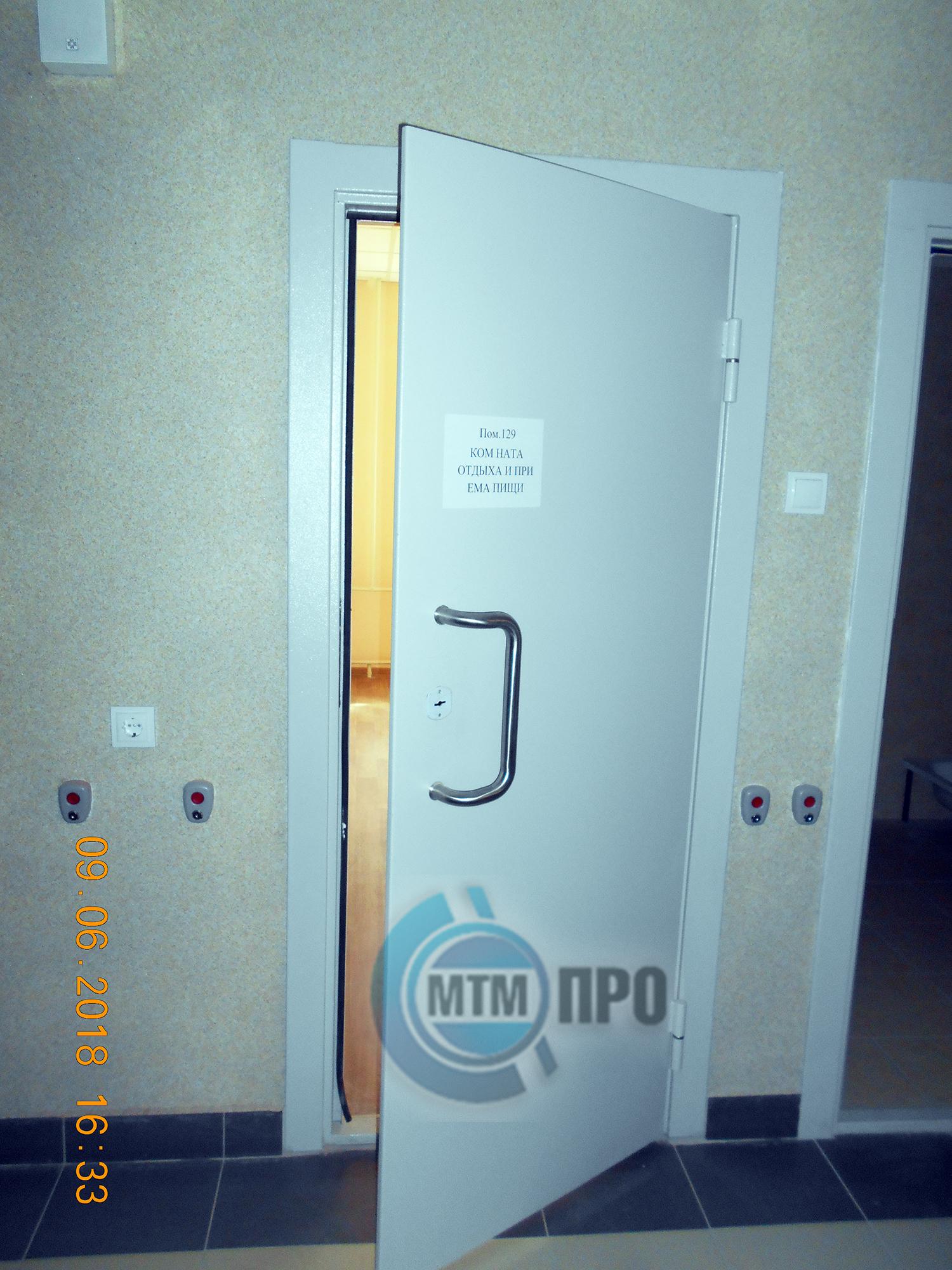 Door-15
