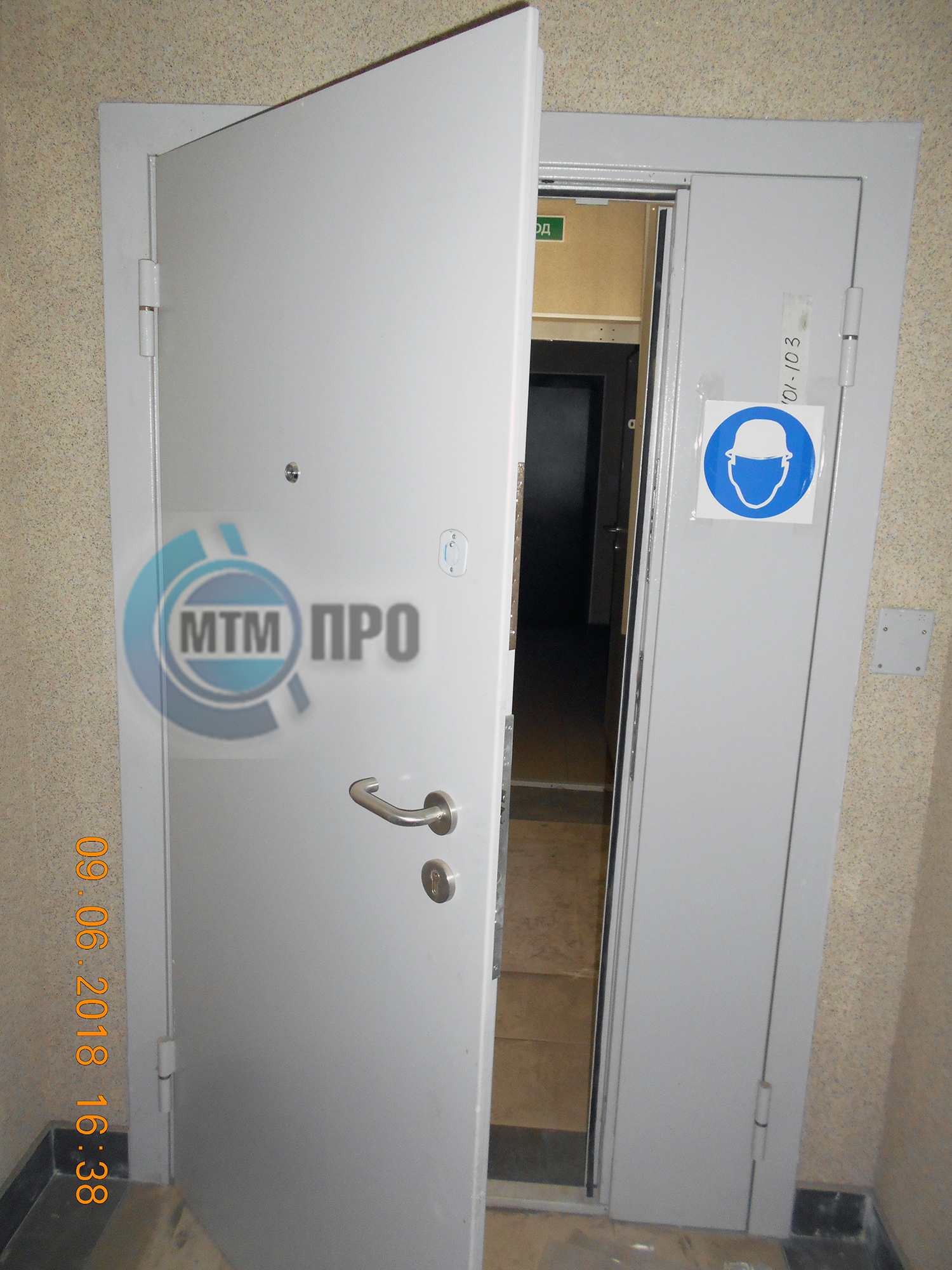 Door-19
