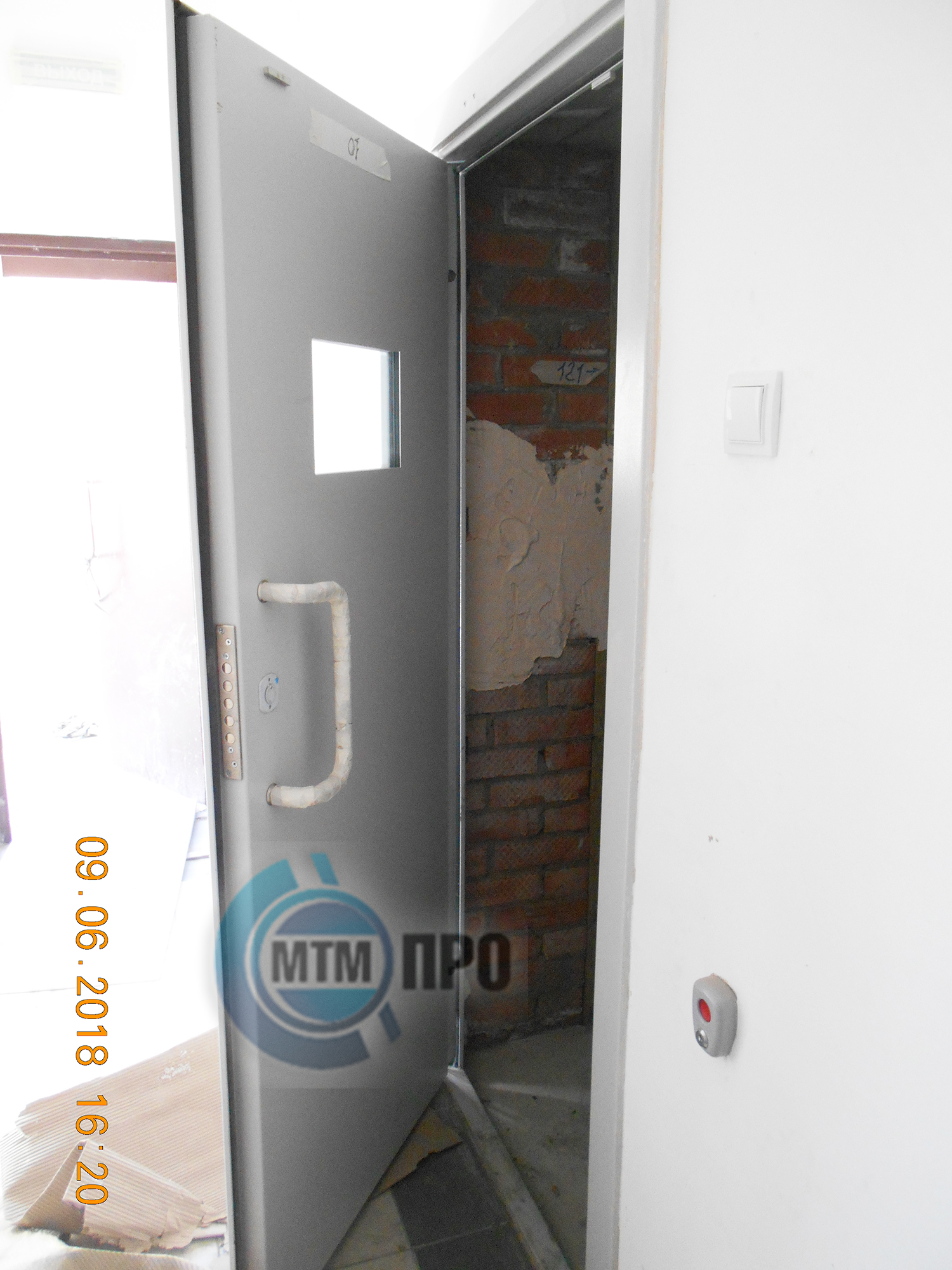 Door-8