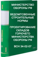 https://mtm-pro.ru/wp-content/uploads/2017/03/VSN34-02-07-160x235.jpg