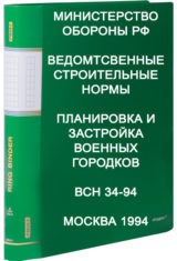 https://mtm-pro.ru/wp-content/uploads/2017/03/VSN34-94-160x235.jpg