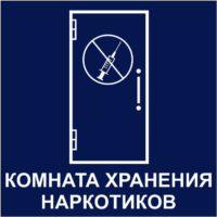https://mtm-pro.ru/wp-content/uploads/2017/03/khn-200x200.jpg