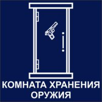 https://mtm-pro.ru/wp-content/uploads/2017/03/kho-200x200.jpg
