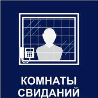 https://mtm-pro.ru/wp-content/uploads/2017/03/komnaty-svid-200x200.jpg