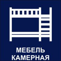 https://mtm-pro.ru/wp-content/uploads/2017/03/mebelkamernaya-200x200.jpg