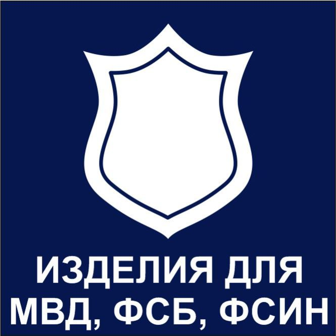 https://mtm-pro.ru/wp-content/uploads/2017/03/mvd-665x665.jpg