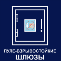 https://mtm-pro.ru/wp-content/uploads/2017/03/shluz-200x200.png