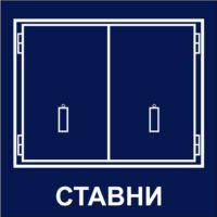 https://mtm-pro.ru/wp-content/uploads/2017/03/stavni-200x200.jpg