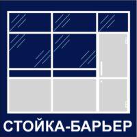 https://mtm-pro.ru/wp-content/uploads/2017/03/stojka-barer-200x200.jpg