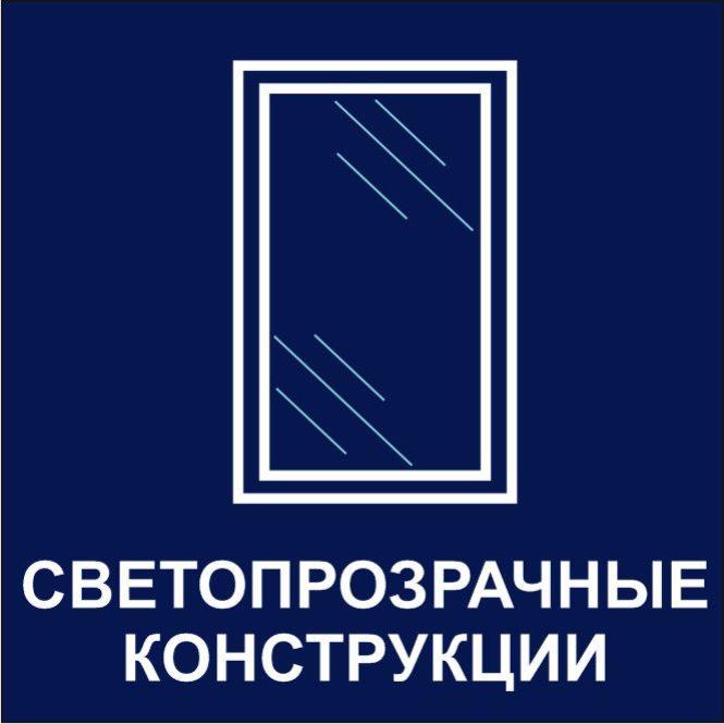 https://mtm-pro.ru/wp-content/uploads/2017/03/svetopr-665x665.jpg