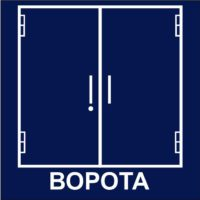 https://mtm-pro.ru/wp-content/uploads/2017/03/vorota-200x200.jpg
