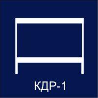 https://mtm-pro.ru/wp-content/uploads/2017/04/KDR-1-200x200.jpg