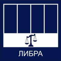 https://mtm-pro.ru/wp-content/uploads/2017/04/LIBRA-200x200.jpg