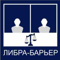 https://mtm-pro.ru/wp-content/uploads/2017/04/LIBRA-BARER-200x200.jpg