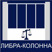 https://mtm-pro.ru/wp-content/uploads/2017/04/LIBRA-KOLONNA-200x200.jpg