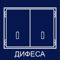 https://mtm-pro.ru/wp-content/uploads/2017/04/Stavni-rasp-200x200.jpg