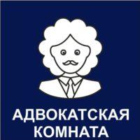 https://mtm-pro.ru/wp-content/uploads/2017/04/advokat-200x200.jpg