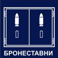 https://mtm-pro.ru/wp-content/uploads/2017/04/bronestavni-200x200.jpg