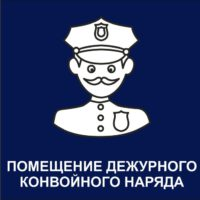https://mtm-pro.ru/wp-content/uploads/2017/04/dezhyrn-200x200.jpg