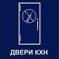 https://mtm-pro.ru/wp-content/uploads/2017/04/dveri-khn-200x200.jpg