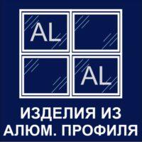 https://mtm-pro.ru/wp-content/uploads/2017/04/izdeliya-iz-al-pr-200x200.jpg