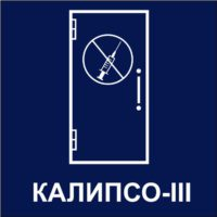 https://mtm-pro.ru/wp-content/uploads/2017/04/kalipso-200x200.jpg