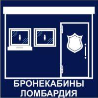 https://mtm-pro.ru/wp-content/uploads/2017/04/lombardiya-200x200.jpg